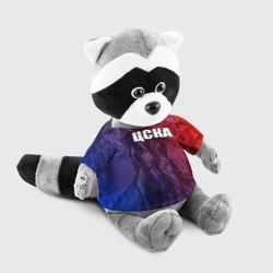 ЦСКА (красно-синие)