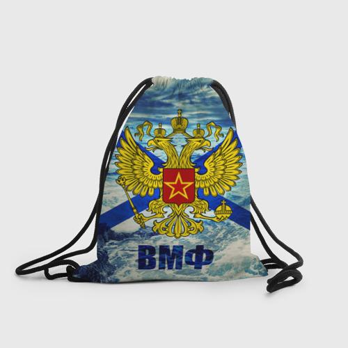 Рюкзак-мешок 3D  Фото 01, ВМФ
