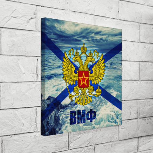 Холст квадратный  Фото 03, ВМФ