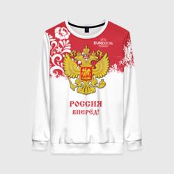 Euro 2016 (Russia)