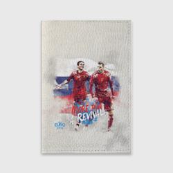 Euro 2016 (Russian)