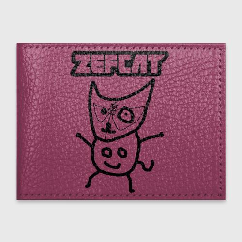 Zef cat (Die Antwoord)