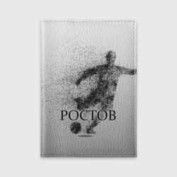 ФК Ростов