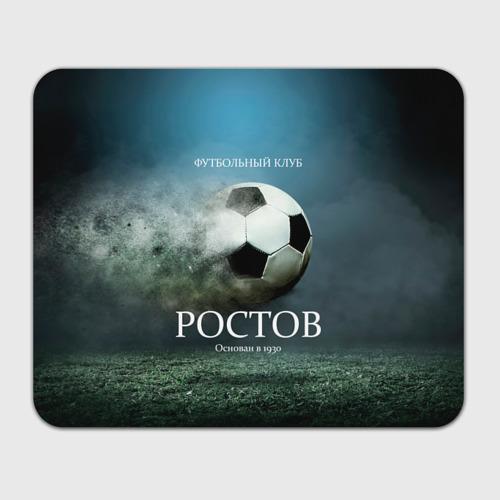 Коврик для мышки прямоугольный ФК Ростов