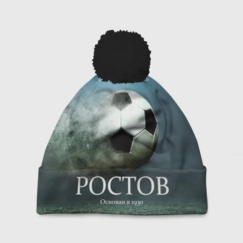 Шапка 3D c помпоном ФК Ростов