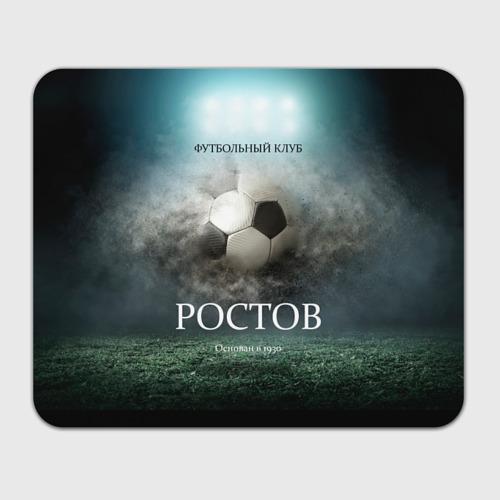 Коврик для мышки прямоугольный FK Rostov