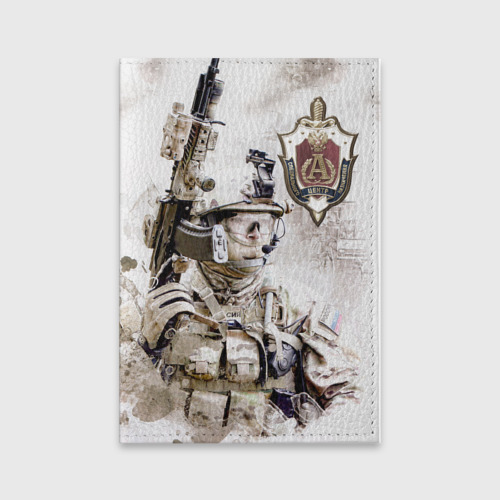 Альфа, отряд, спецназ России,