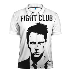The Fight Club