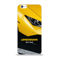 Lamborghini the best