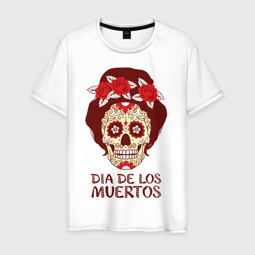 Мужская футболка хлопок День мертвецов