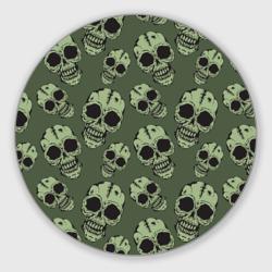 Зеленые черепа