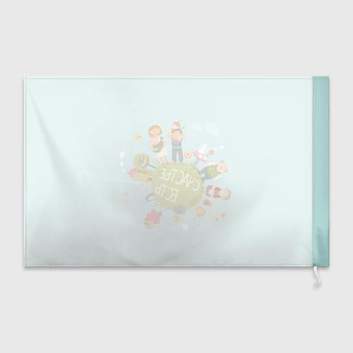 Флаг 3D  Фото 02, Family Look