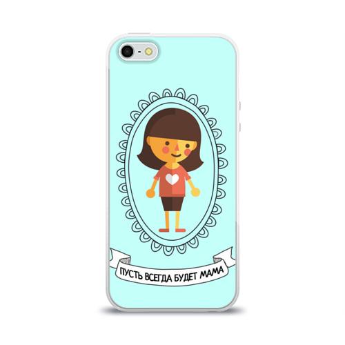 Чехол для Apple iPhone 5/5S силиконовый глянцевый  Фото 01, Family Look