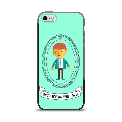 Чехол для Apple iPhone 5/5S силиконовый глянцевый Family Look Фото 01