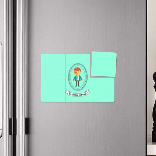 Магнитный плакат 3Х2  Фото 04, Family Look