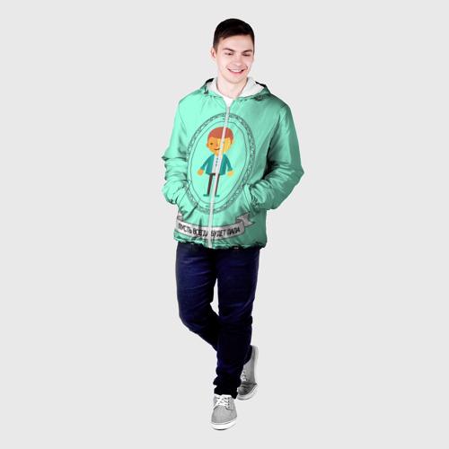 Мужская куртка 3D  Фото 03, Family Look