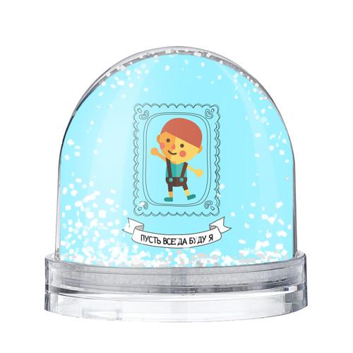 Водяной шар со снегом Family Look