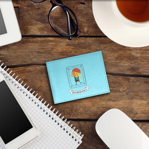 Обложка для студенческого билета  Фото 03, Family Look