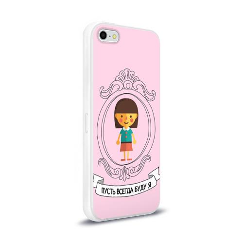 Чехол для Apple iPhone 5/5S силиконовый глянцевый  Фото 02, Family Look