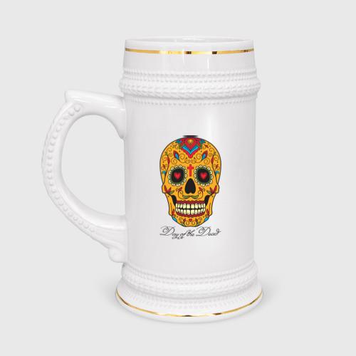 Кружка пивная  Фото 01, Мексиканский череп