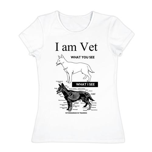 I Am Vet