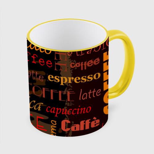 Кружка с полной запечаткой  Фото 01, Coffee
