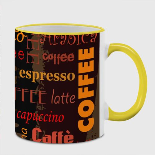 Кружка с полной запечаткой  Фото 02, Coffee