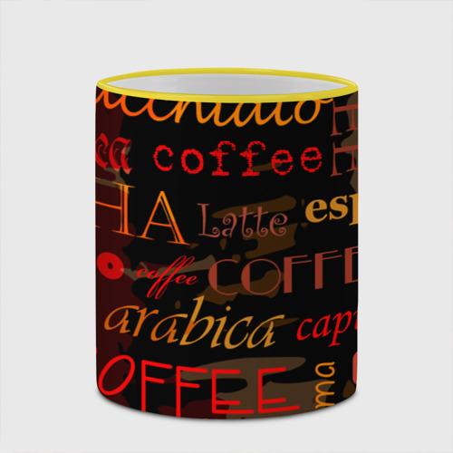 Кружка с полной запечаткой  Фото 03, Coffee