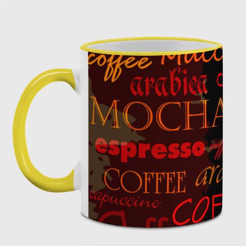 Кружка с полной запечаткой  Фото 04, Coffee