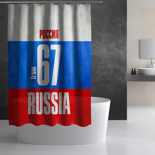 Штора 3D для ванной  Фото 02, Russia (from 67)