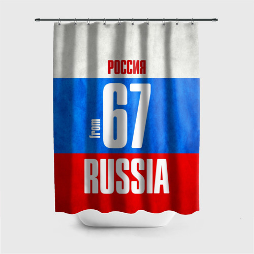 Штора 3D для ванной  Фото 01, Russia (from 67)