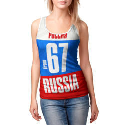Russia (from 67)