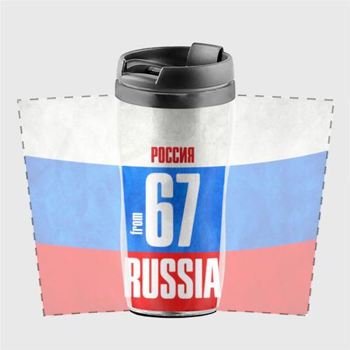 Термокружка-непроливайка  Фото 02, Russia (from 67)