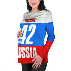 Russia (from 42)
