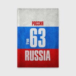 Russia (from 63)