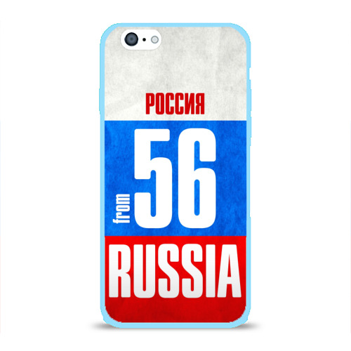 Russia (from 56)