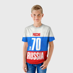 Russia (from 70)