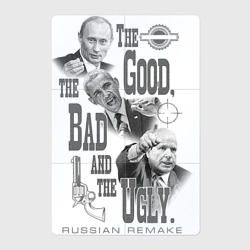 The Good, the Bad and the Ugly - интернет магазин Futbolkaa.ru
