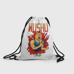 WUSHU jungle
