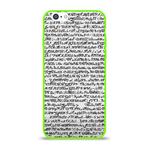 Непереводимый текст
