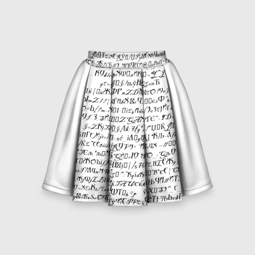 Детская юбка-солнце 3D Непереводимый текст