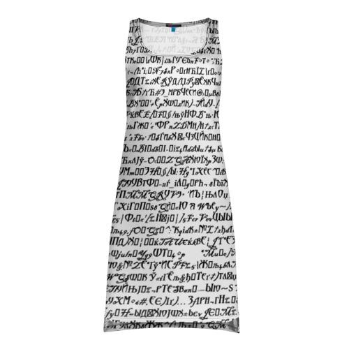 Платье-майка 3D Непереводимый текст
