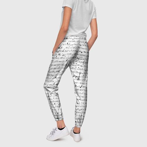 Женские брюки 3D  Фото 02, Ноты