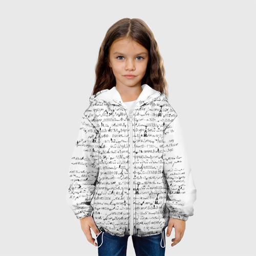 Детская куртка 3D  Фото 04, Ноты