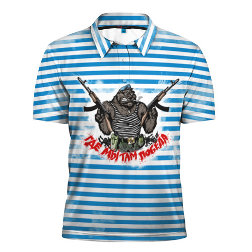 Мужская рубашка поло 3D ВДВ