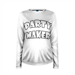 Патимейкер Partymaker