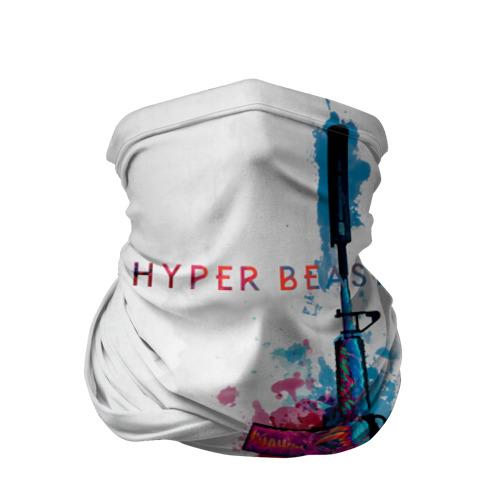 Hyper Beast