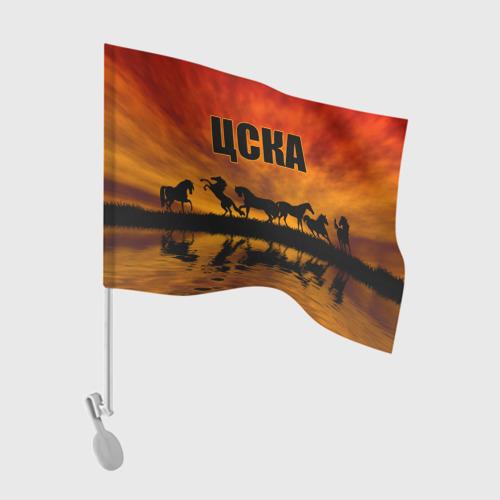 Флаг для автомобиля ЦСКА (воля)