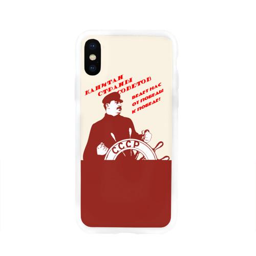 Чехол для Apple iPhone X силиконовый глянцевый  Фото 01, Stalin