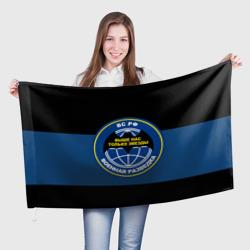 ВР - интернет магазин Futbolkaa.ru